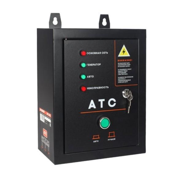 Система автоматической коммутации генератора GPA 1005 арт.474002010