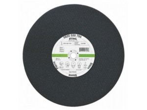 Абразивный круг STIHL 350 мм (мокрая резка камня и бетона) арт.08350207004