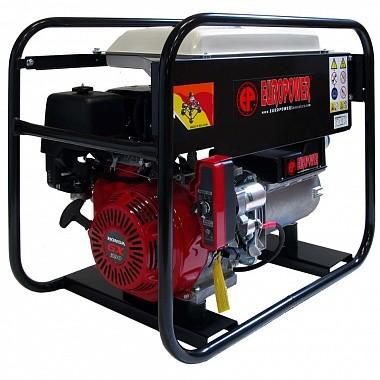 Генератор бензиновый EUROPOWER EP 7000LЕ арт.SA0950705